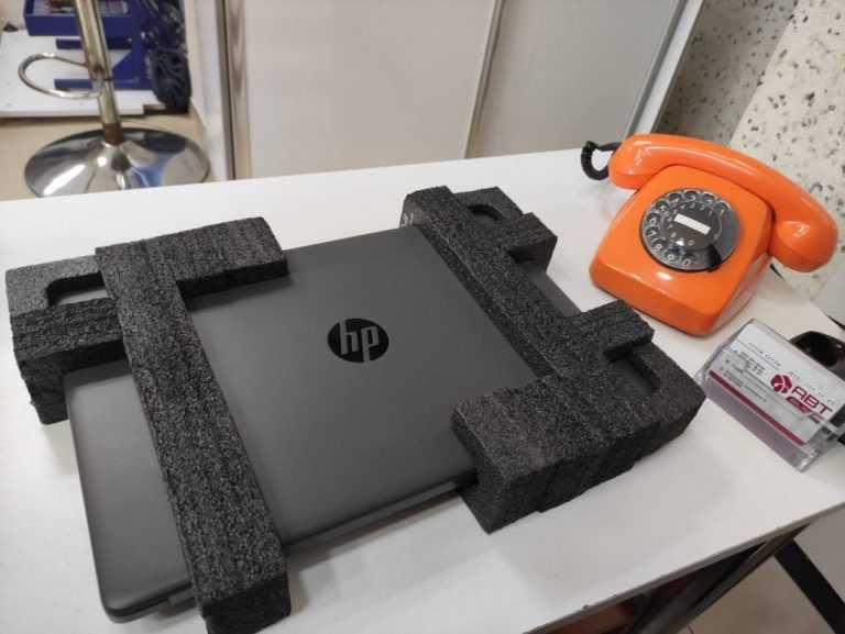 1 yıl garantili hp intel 7.nesil laptop
